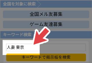 PCMAX キーワード検索