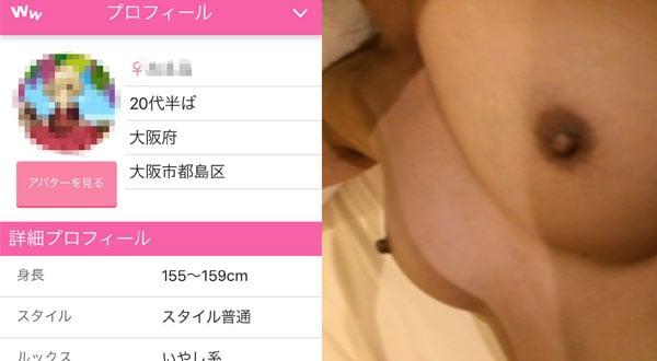 大阪ナニワの肉食系セフレ人妻の汁ダク騎乗位がエロい!