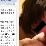 元ヤン人婦が性欲覚醒!東大阪の昼下がりは激しいセックス