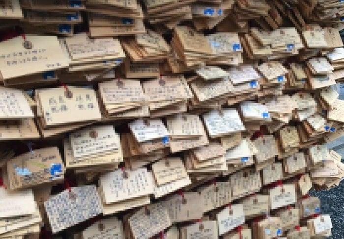 京都の安井金毘羅宮の絵馬