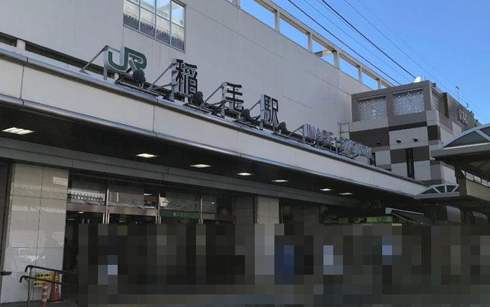千葉の稲毛駅前