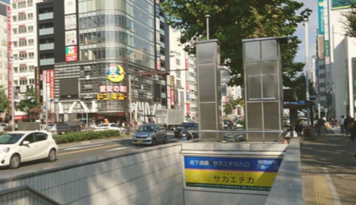 栄駅のドンキホーテ前