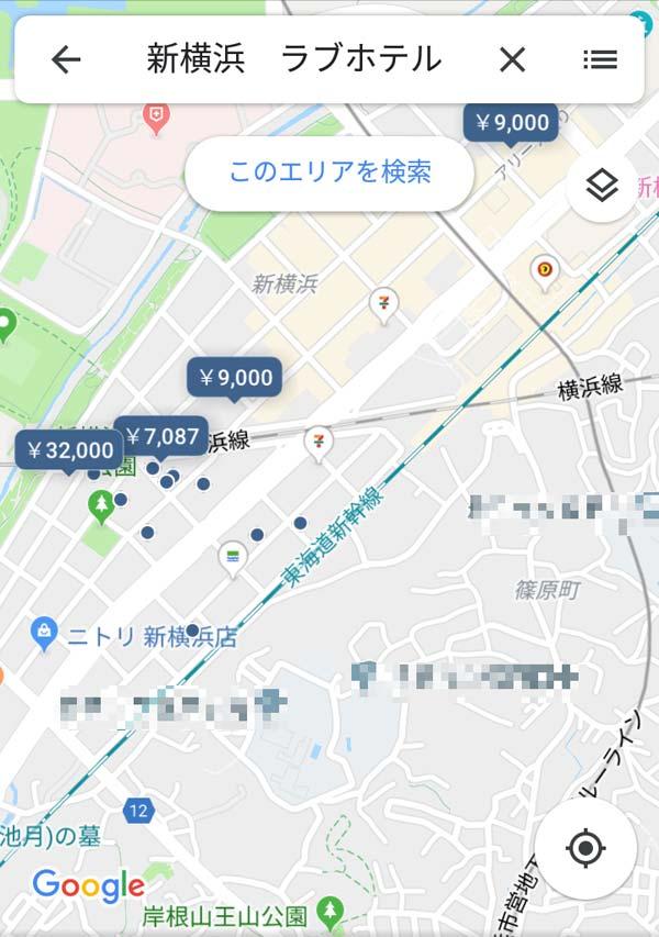 googleマップのスクショ1