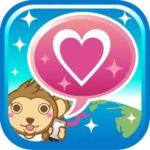 ハッピーメール公式アプリの登録方法と出会い方