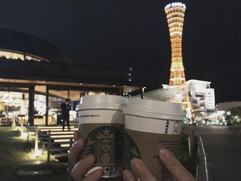神戸ポートタワーでスタバデート