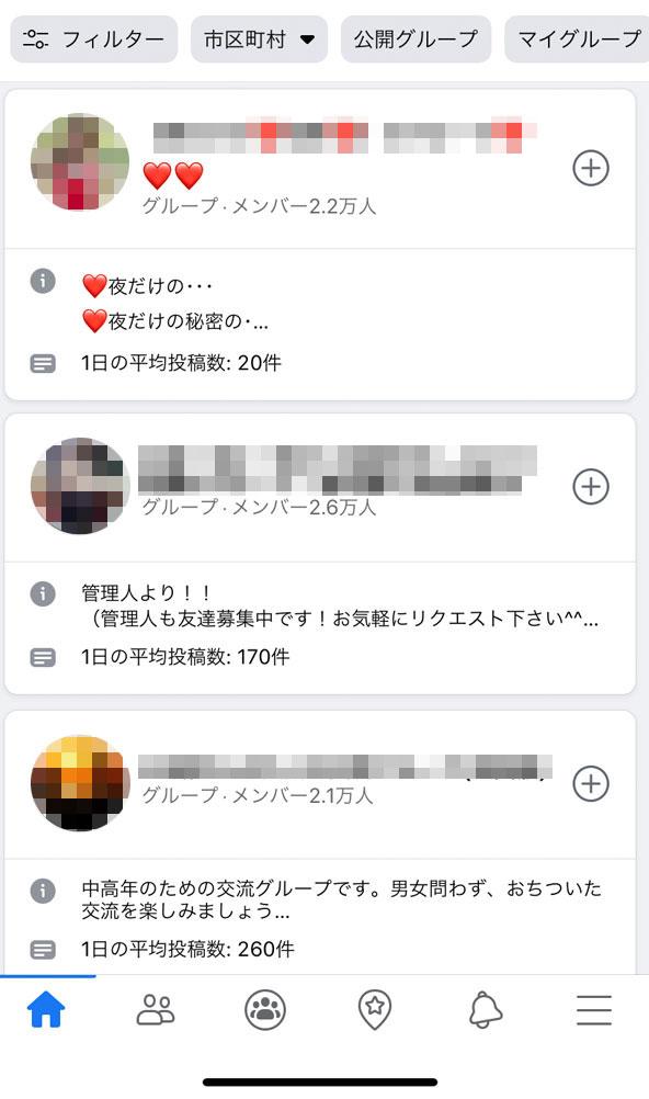 Facebookグループ検索