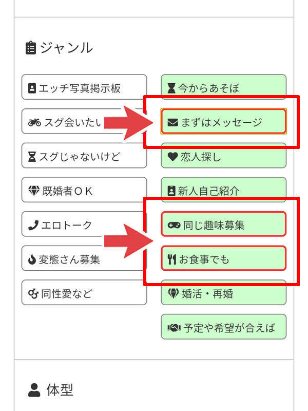PCMAXカテゴリ